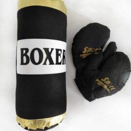 Vreća za box dječja