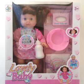 Beba sa funkcijama 2