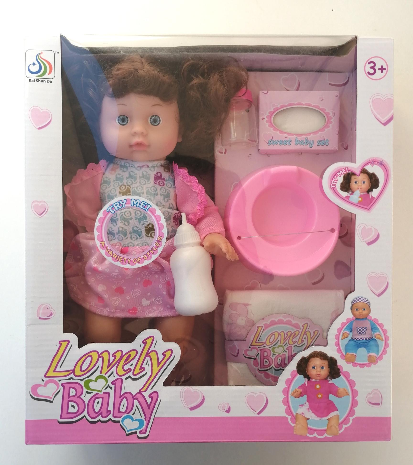Beba sa funkcijama pije piški Luma shop