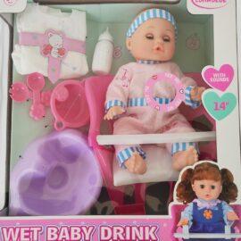 Beba sa funkcijama 1