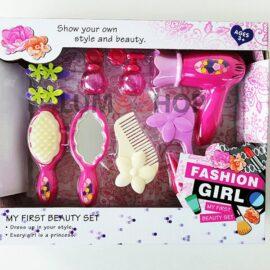 Beauty set za uljepšavanje