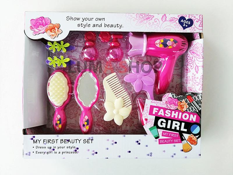 Beauty set za uljepšavanje Luma shop
